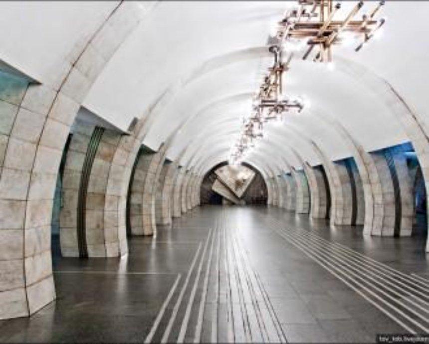Какими могли бы быть и какими стали станции киевского метрополитена, ч. 7-я