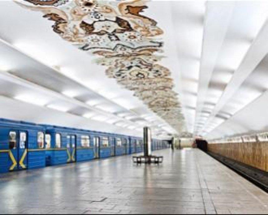 Какими могли бы быть и какими стали станции киевского метрополитена, ч. 6-я