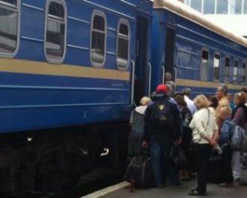 В Украине подешевеют железнодорожные билеты