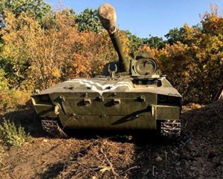 «Сборная Украины по артиллерии» готовится к зиме в зоне АТО