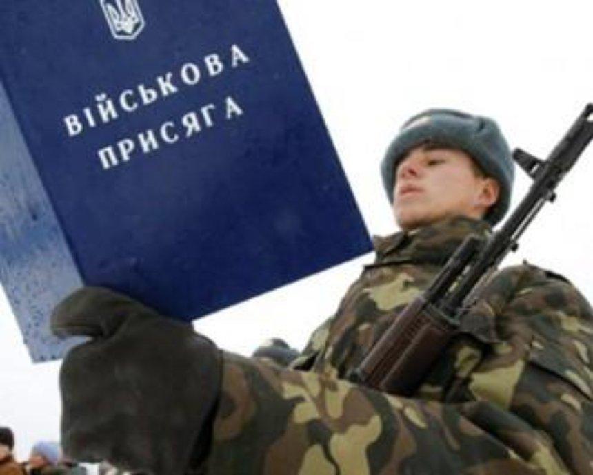 Против киевских уклонистов по мобилизации заведено 287 уголовных производств
