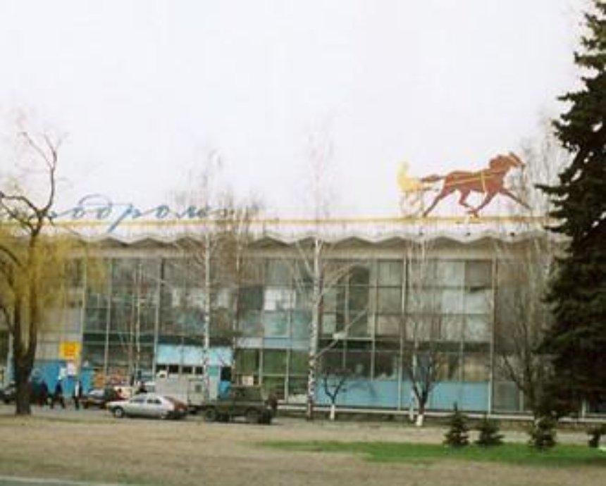 В КГГА обещают кардинально обновить киевский ипподром