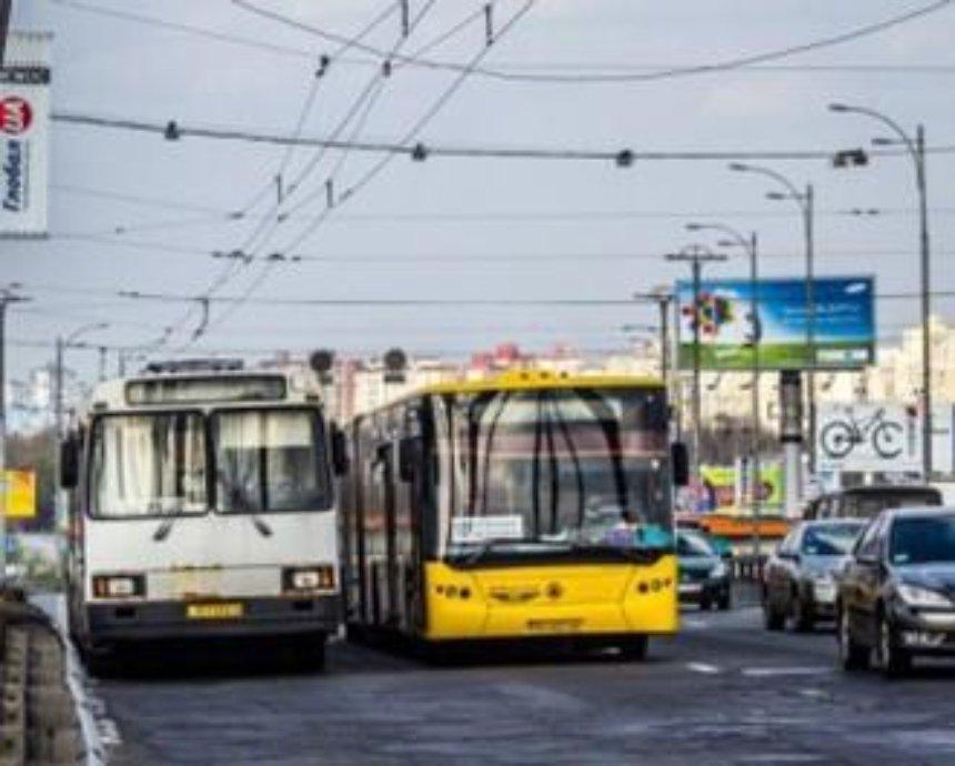 В Киеве откроют три новых маршрута общественного транспорта