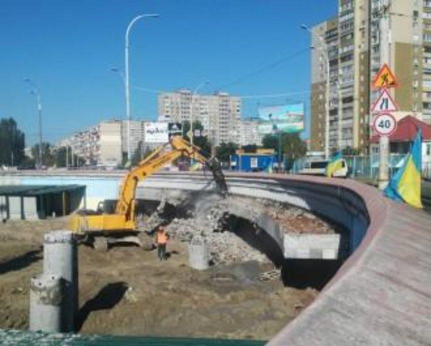 "На станции метро ""Героев Днепра"" сносят вход"