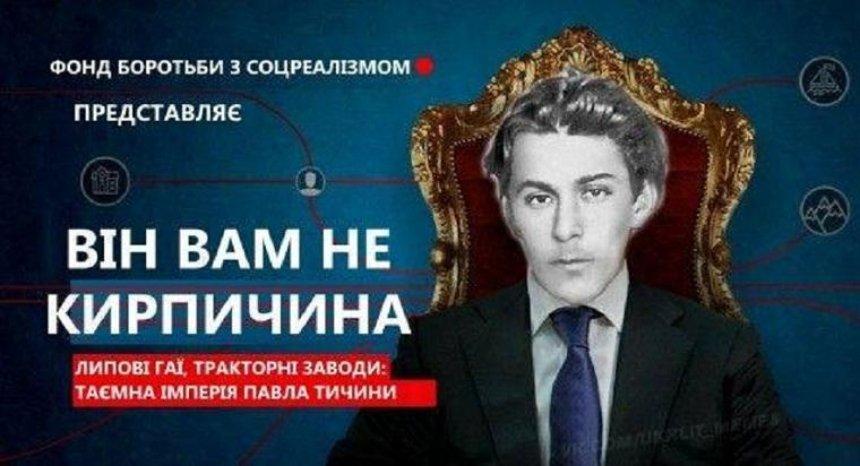 Украинская литература в мемах: соцсети смеются до слез