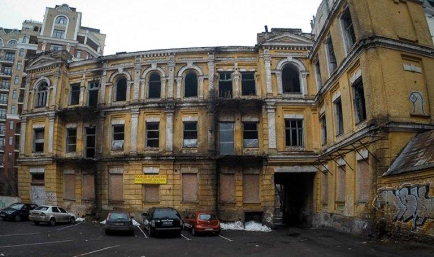 В столице появится музей Сикорского (фото)