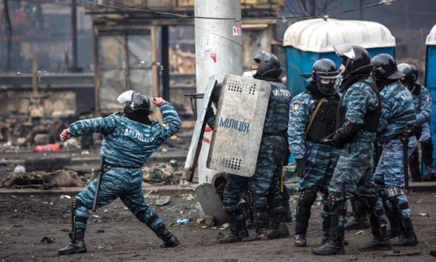 Дело Майдана: троим бывшим чиновникам МВД объявлено о подозрении