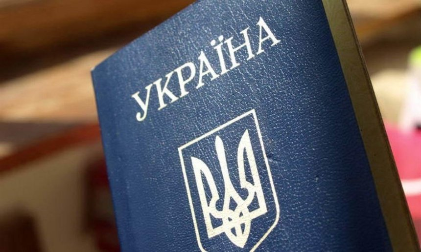 В Украине снова разрешили выдавать паспорта старого образца