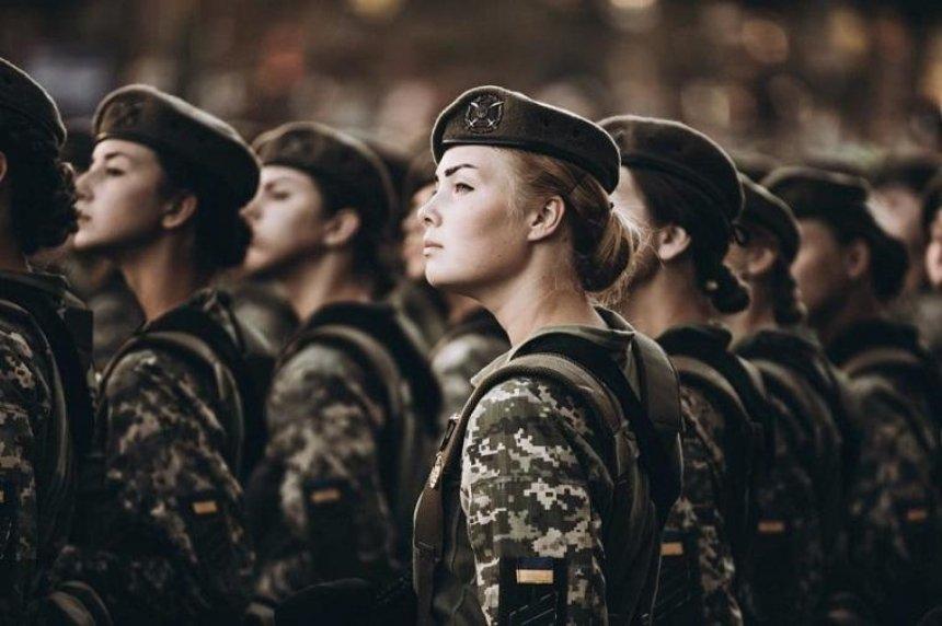 Верховна рада зрівняла права жінок та чоловіків у армії