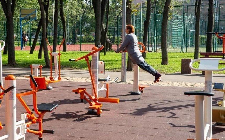 В Киеве открыли обновленный Сырецкий парк (фото, видео)