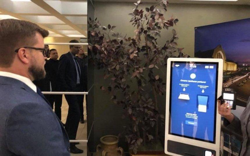 Якбудуть виглядати термінали зпродажу квитків наелектричку ваеропорт «Бориспіль»