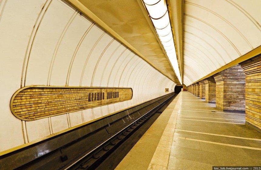 Появилась петиция с требованием переименовать станцию метро «Дружбы народов»
