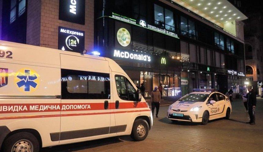 Встоличном «Макдональдсе» искали бомбу (фото) (обновлено)