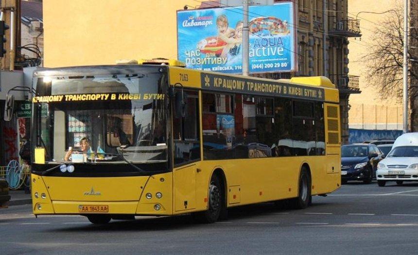 З Троєщини на Позняки запустять новий автобусний маршрут