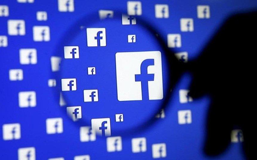 Из-за хакерской атаки пострадали 50 миллионов аккаунтов Facebook