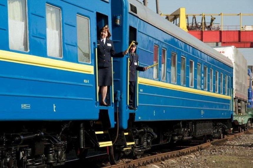 «Укрзализныця» запустит новый поезд из Киева в Лисичанск