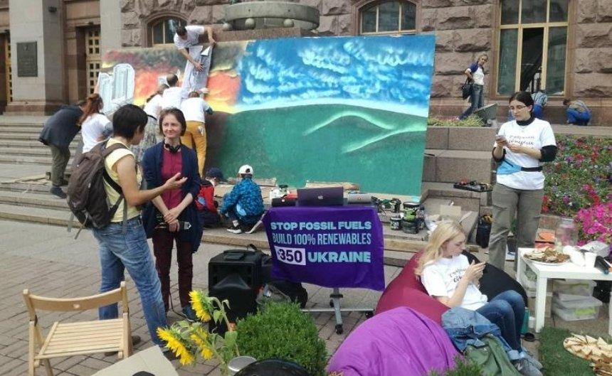 В центре Киева требуют сохранить экологию города (фото)