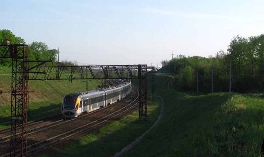 «Укрзализныця» временно отменила поезд «Интерсити» доКривого Рога