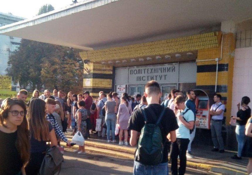 Утром была закрыта станция «Политехнический институт»: что случилось