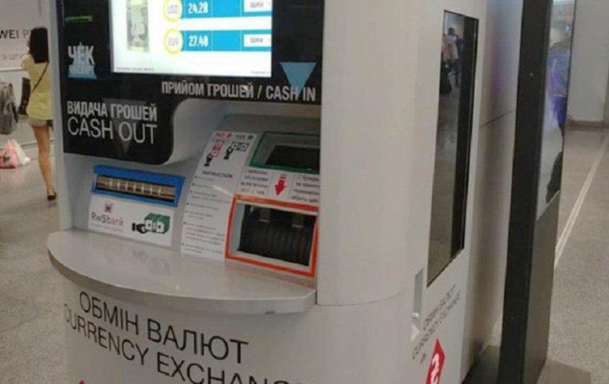 В Киеве продолжат установку автообменников валюты