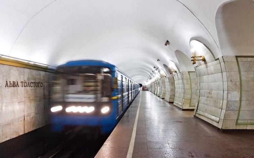 Сегодня вечером метро будет работать по-другому