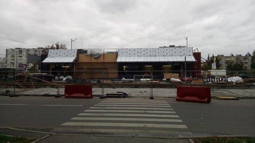 Столична влада скасувала будівництво «Макдональдса» наБерезняках (фото)