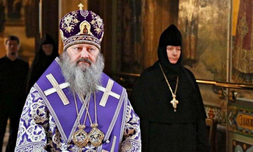 Наместник Киево-Печерской Лавры попал в «Чистилище»