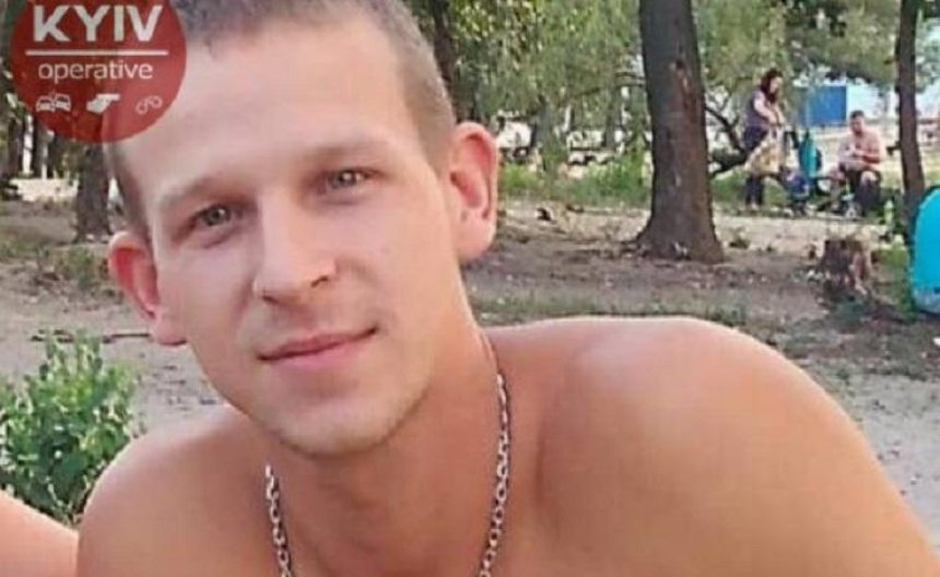 Помогите найти: на озере под Киевом пропал молодой мужчина