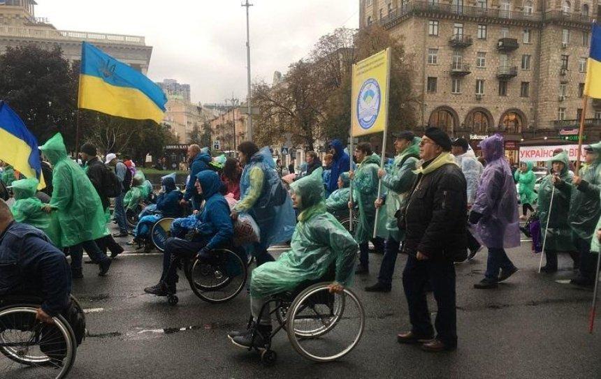 На Крещатике прошел марш за доступный город (фото)