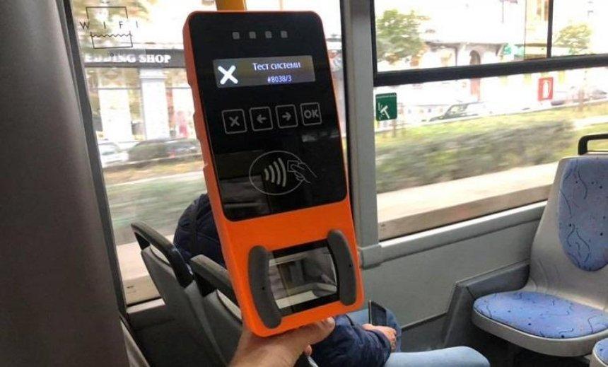 В общественном транспорте появились валидаторы