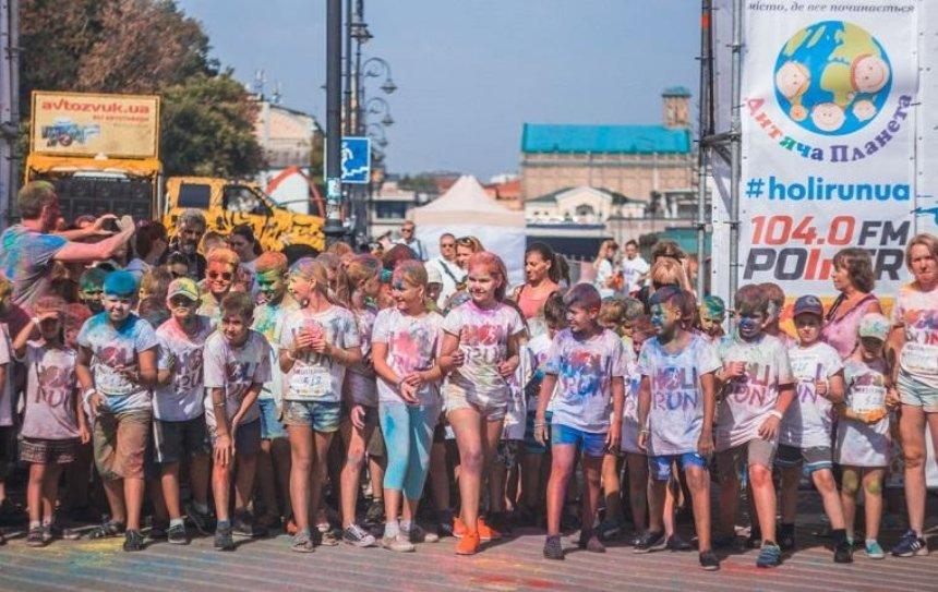 В Киеве прошел «Holi Run: 5 километров счастья» (фото)