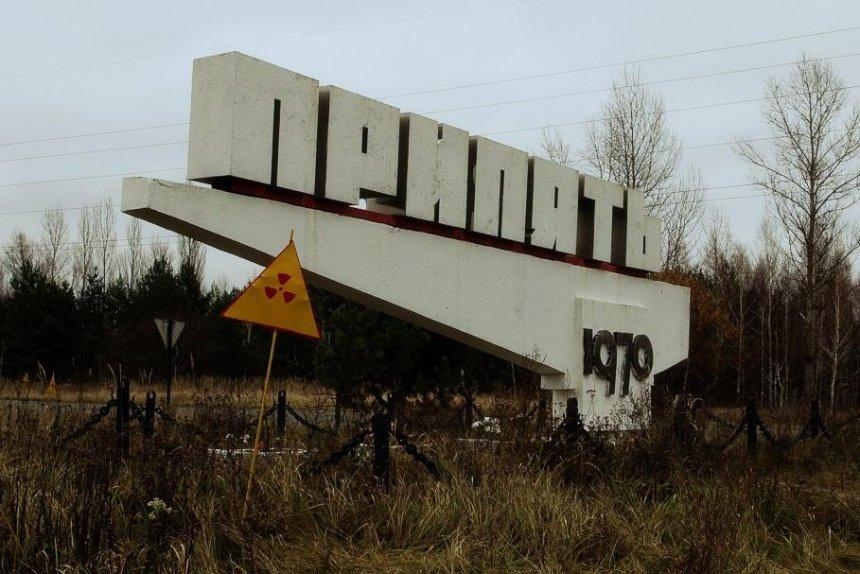 В Чернобыльской зоне запустили электронный билет