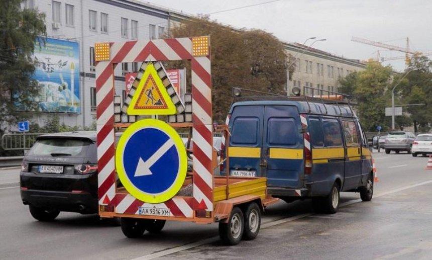 На проспекте Победы произошел прорыв трубы (фото)