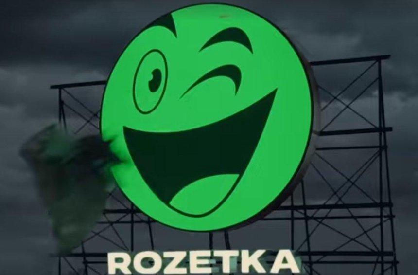 Больше зеленого: Rozetka обновила логотип и визуальный стиль (видео)