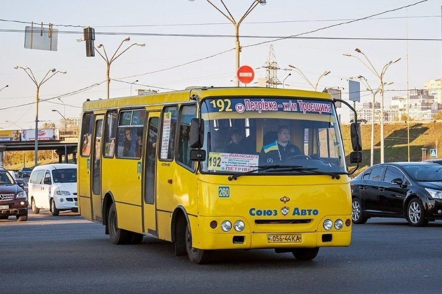 В киевских маршрутках снова может подорожать проезд