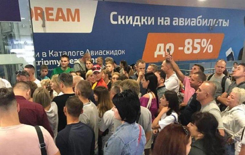 В «Борисполе» пассажиры не могут вылететь в Турцию (фото, видео)