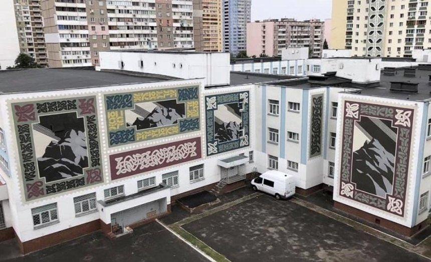 Исландские художники нарисовали мурал на стенах столичной гимназии