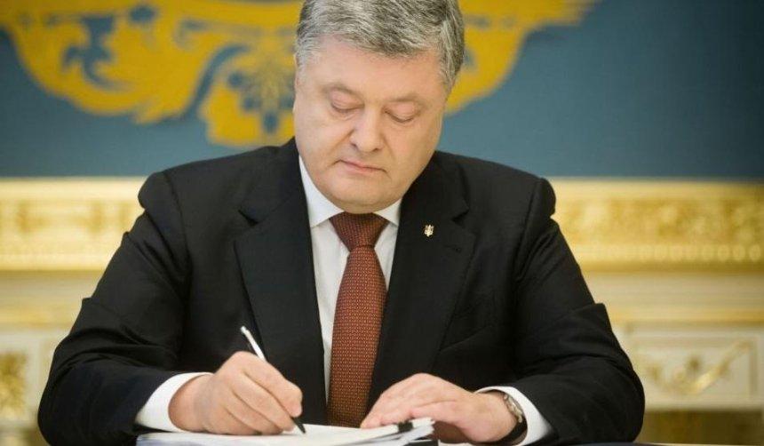 Президент временно приостановил Договор о дружбе с Россией
