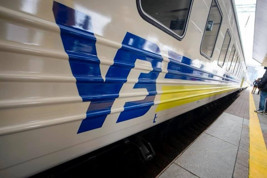 Из Киева отправился первый поезд «четырех столиц» (фото, видео)