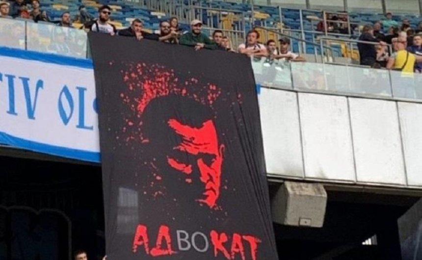 Фанаты «Динамо» вывесили баннер сизображением Медведчука