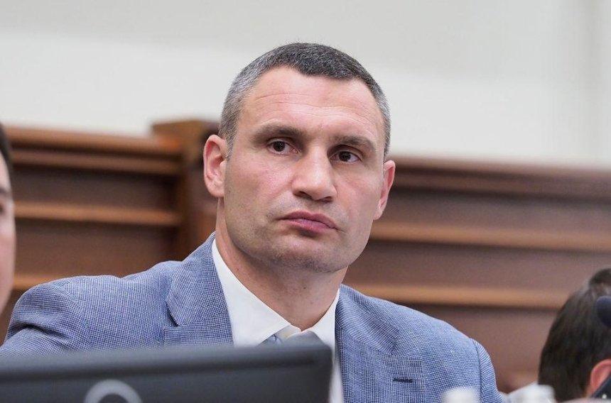 Кличко подал в суд на Кабмин, Гончарука и Богдана