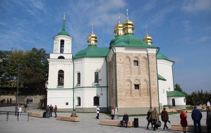 В Киеве после реставрации открылся архитектурный памятник из списка ЮНЕСКО (фото)