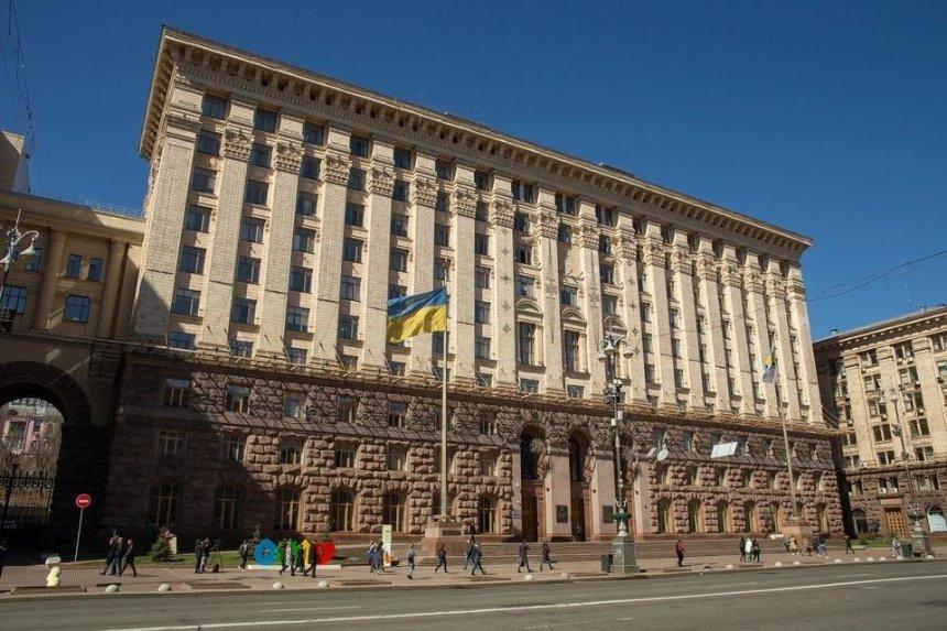 Здание столичной мэрии подсветят желтым, чтобы привлечь внимание к борьбе с детским раком