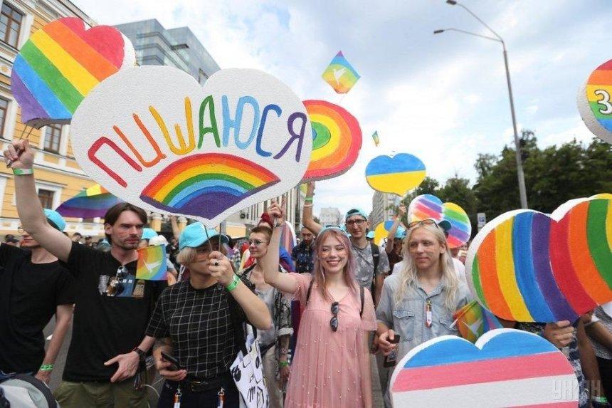 Сексуальное воспитание и тату-марафон: «КиевПрайд» объявил программу ПрайдМесяца
