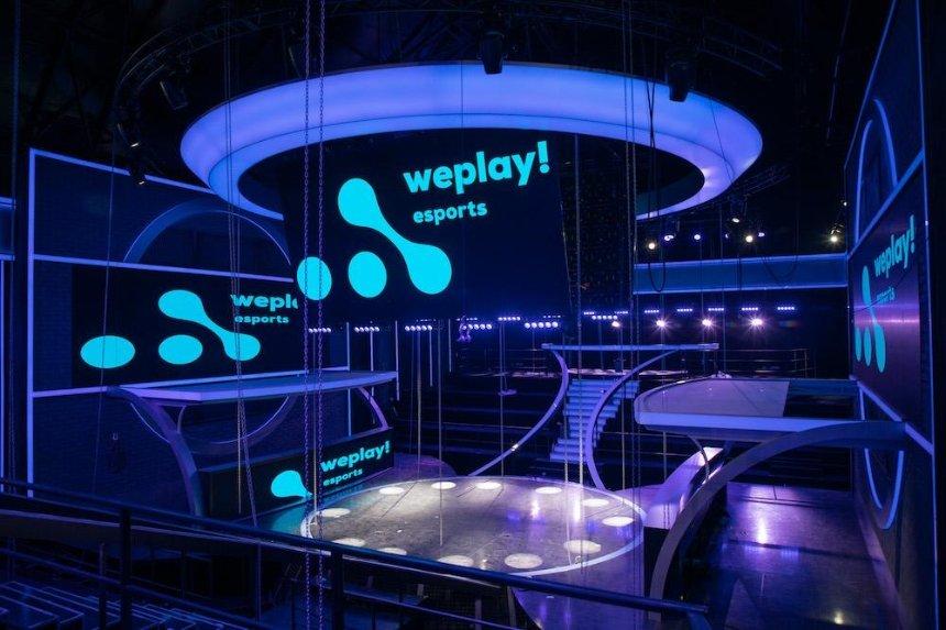 На ВДНГ откроют киберспортивную арену