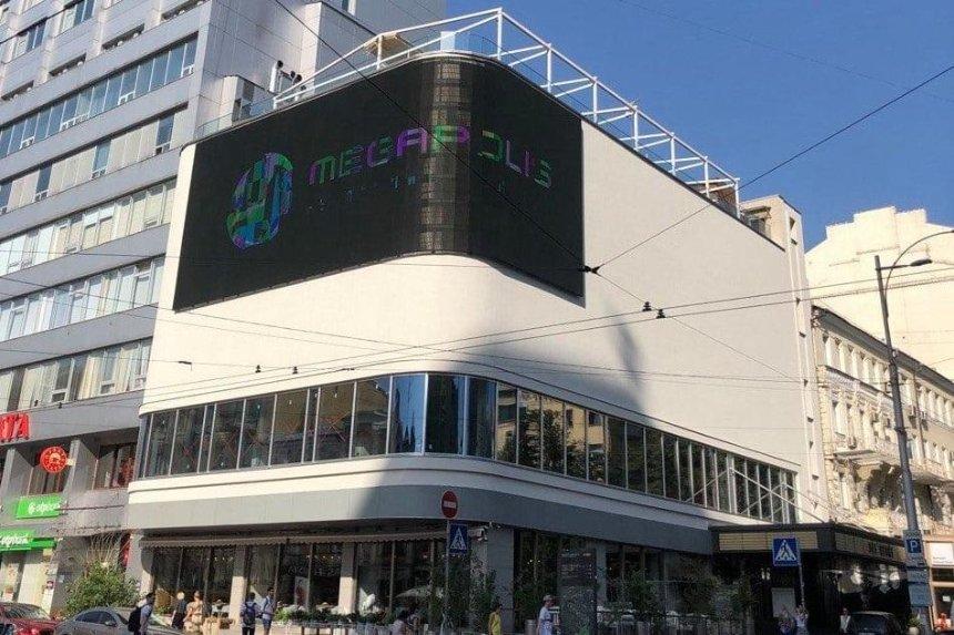 Панорамные окна и рекламный экран: в центре Киева изменили вид модернистского дома