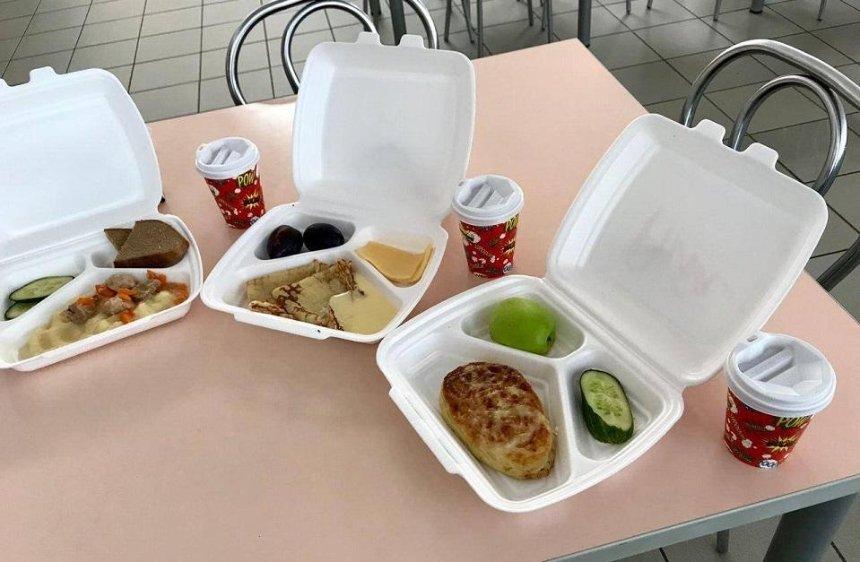 Флешмоб StopFake: столичные школы показали, как кормят учеников