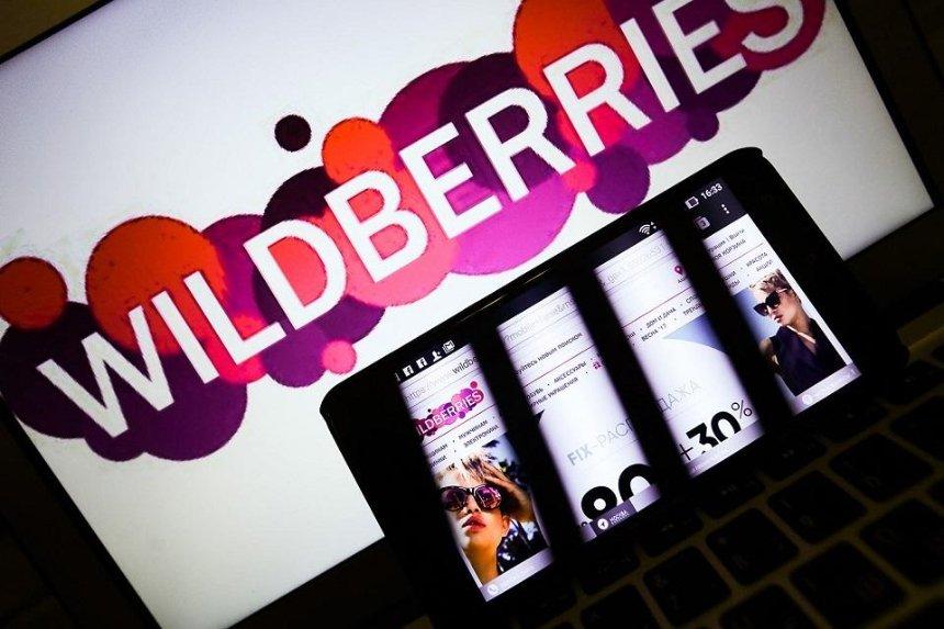 Товары с Путиным и символикой СССР: в Украине заработал российский интернет-магазин Wildberries