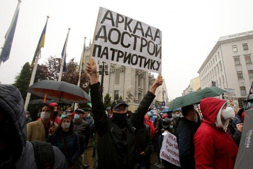 Президенту банка «Аркада» сообщили о подозрении — ему грозит до 12 лет тюрьмы
