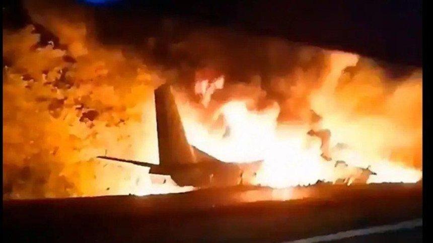 В Харьковской области разбился самолет Ан-26 с курсантами на борту